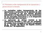 4 1 normativa sobre transparencia de las operaciones y protecci n de la clientela