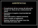 asistencial1