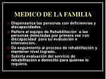 medico de la familia