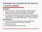 exemples de proc dures de lecture coute globale