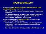 por que reach