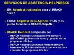 servicios de asistencia helpdesks