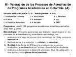 iii valoraci n de los procesos de acreditaci n de programas acad micos en colombia a