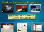 windows presentation foundation1