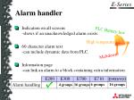 alarm handler1