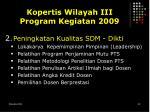 kopertis wilayah iii program kegiatan 20091