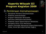 kopertis wilayah iii program kegiatan 20092