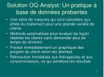 solution oq analyst un pratique base de donn es probantes