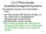 5 4 2 planung des qualit tsmanagementsystems