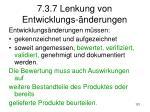 7 3 7 lenkung von entwicklungs nderungen