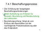 7 4 1 beschaffungsprozess