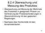 8 2 4 berwachung und messung des produktes