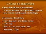 crit res de d nutrition1