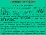 il sistema morfologico1