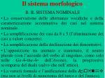 il sistema morfologico2