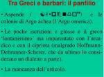 tra greci e barbari il panfilio