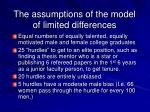 the assumptions of the model of limited differences