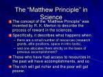 the matthew principle in science