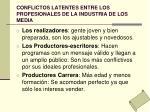 conflictos latentes entre los profesionales de la industria de los media
