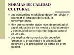 normas de calidad cultural