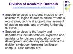 division of academic outreach http www continuinged uiuc edu outreach1