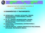 urgencias en ginecolog a y obstetricia4