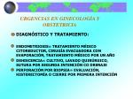 urgencias en ginecolog a y obstetricia7