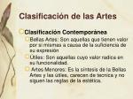clasificaci n de las artes1
