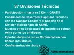 37 divisiones t cnicas