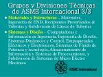grupos y divisiones t cnicas de asme internacional 3 3