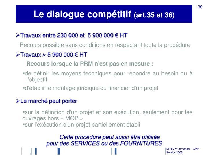 Le dialogue compétitif