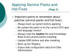 applying service packs and hot fixes page 3