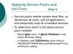 applying service packs and hot fixes page 4