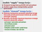 analisis supply tenaga kerja