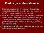civiliza ia arabo islamic