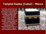 templul kaaba cubul mecca