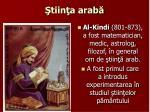 tiin a arab