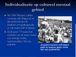 individualisatie op cultureel mentaal gebied