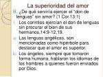 la superioridad del amor6