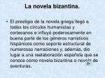 la novela bizantina