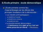 3 ecole primaire cole d mocratique1