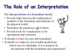 the role of an interpretation