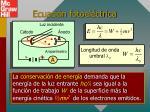 ecuaci n fotoel ctrica