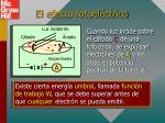 el efecto fotoel ctrico
