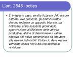 l art 2545 octies