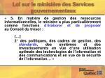 loi sur le minist re des services gouvernementaux
