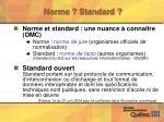 norme standard