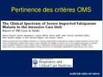 pertinence des crit res oms