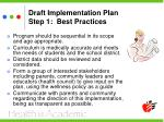 draft implementation plan step 1 best practices