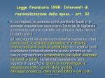 legge finanziaria 1998 interventi di razionalizzazione della spesa art 32